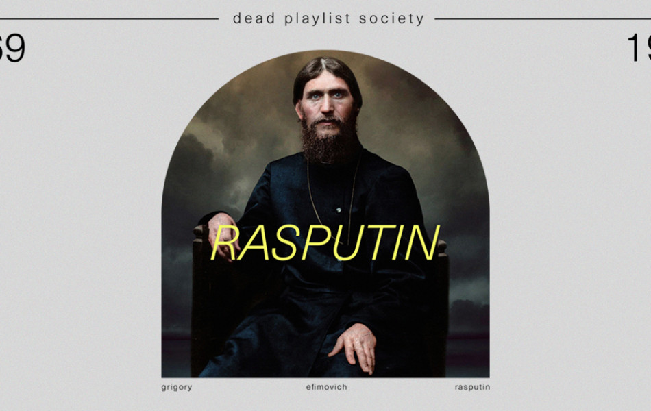 Dead Playlist Society: Распутин