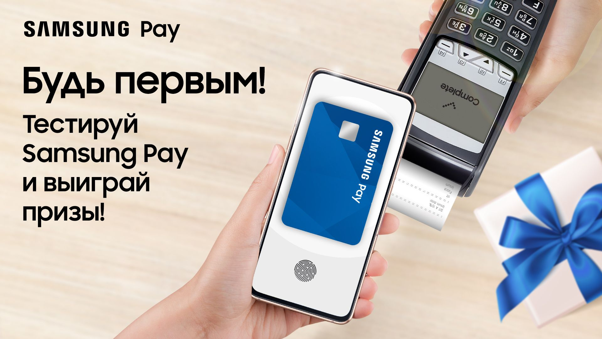 Samsung pay казахстане